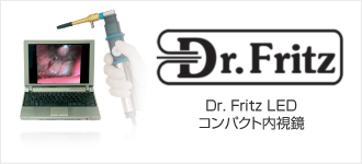 dr_fritz_thum