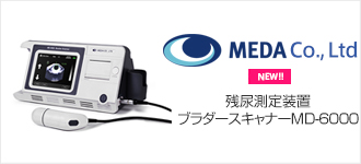 md6000_new